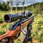 Какво ловно оръжие да си купите